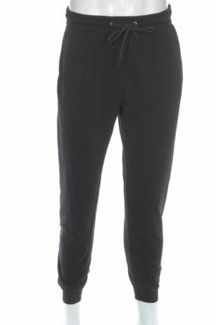 Pantaloni trening de bărbați H&M