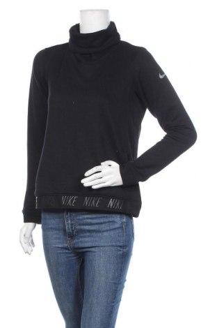 Дамска блуза Nike, Размер S, Цвят Черен, 75% полиестер, 25% вискоза, Цена 37,91лв.
