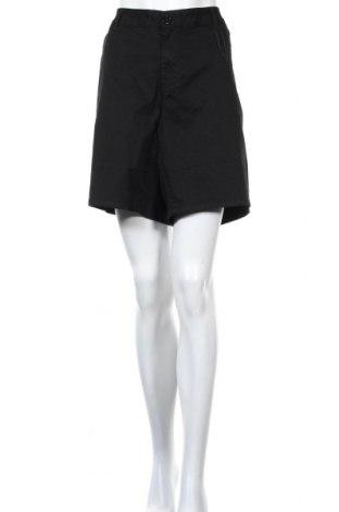 Pantaloni scurți de femei, Mărime XXL, Culoare Negru, 98% bumbac, 2% elastan, Preț 30,44 Lei