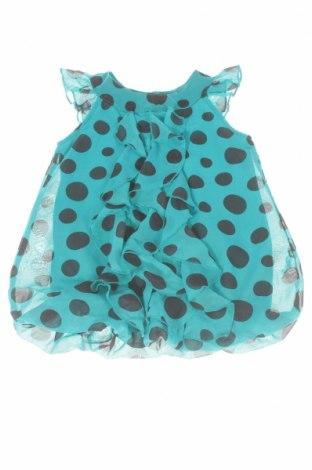 Детска блуза Healthy