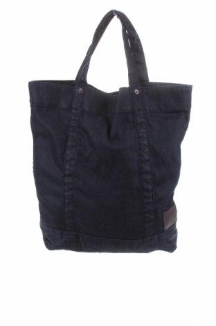 Дамска чанта Marc O'polo