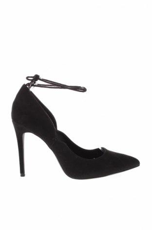 Дамски обувки Bershka
