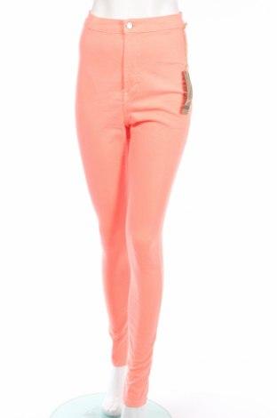 Pantaloni de femei Aphrodite
