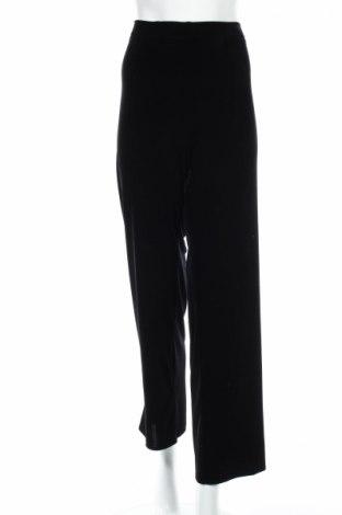 Дамски панталон Ariella