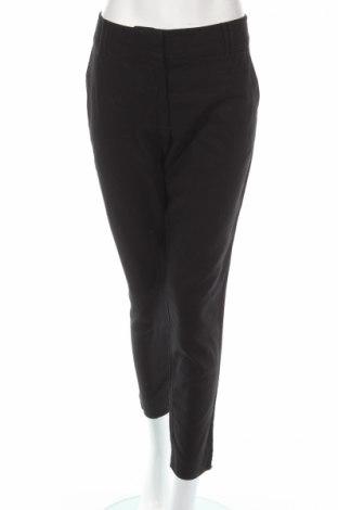 Дамски панталон Next