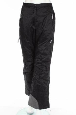 Дамски панталон за зимни спортове Quest