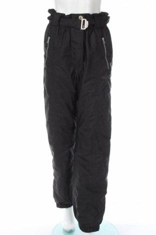 Дамски спортен панталон Aruba