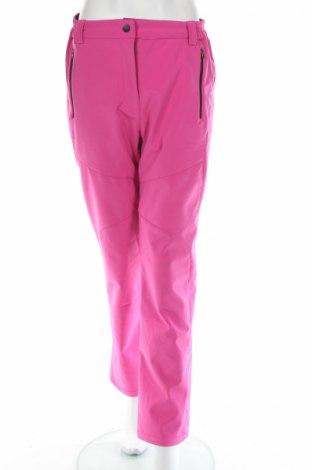 Дамски спортен панталон Wind Stopper