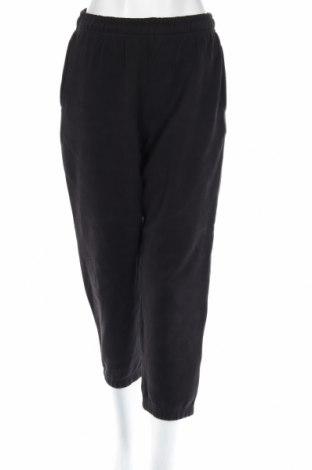 Pantaloni trening de femei Athletic Dept