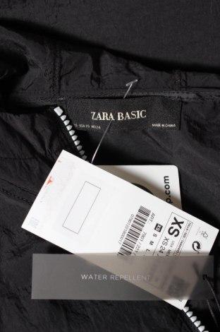 Дамско спортно яке Zara