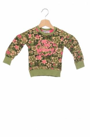 Детска блуза Wanex