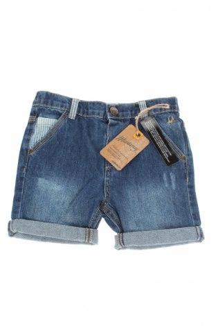 Детски къс панталон Mantaray