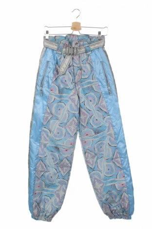 Детски панталон за зимни спортове Flash
