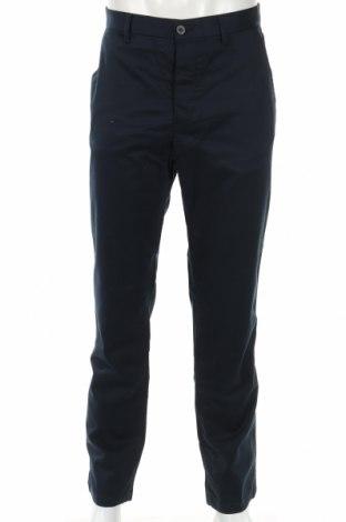 Męskie spodnie H&M