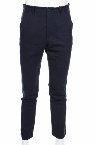 Мъжки панталон Massimo Dutti