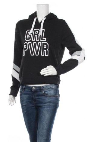 Дамски суичър New Look, Размер M, Цвят Черен, Полиестер, Цена 21,42лв.