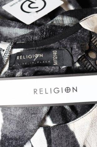 Дамски гащеризон Religion, Размер M, Цвят Многоцветен, Полиестер, Цена 81,75лв.