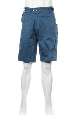 Мъжки къс панталон Protective, Размер XL, Цвят Син, 97% памук, 3% еластан, Цена 35,10лв.