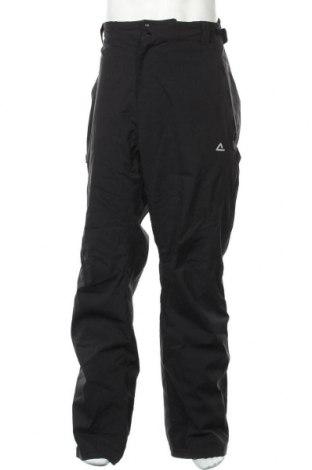 Мъжки панталон за зимни спортове Dare 2B, Размер 3XL, Цвят Черен, 96% полиестер, 4% еластан, Цена 38,85лв.