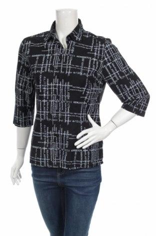 Дамска риза Kensigton