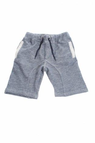 Детски къс панталон Boof