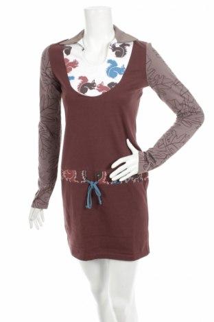 Φόρεμα Avispada