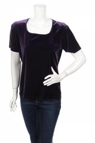 Дамска блуза Casual