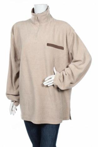 Дамска поларена блуза Reward
