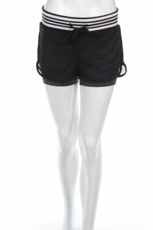 Pantaloni scurți de femei Only Play