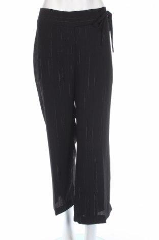 Дамски панталон My Own