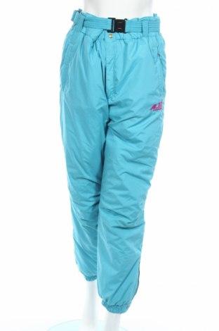 Дамски панталон за зимни спортове Alex Athletics