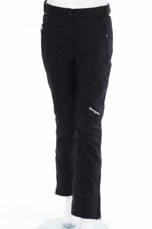 Дамски панталон за зимни спортове Benger