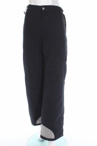 Дамски панталон за зимни спортове Faded Glory, Размер XL, Цвят Черен, Полиамид, Цена 10,44лв.