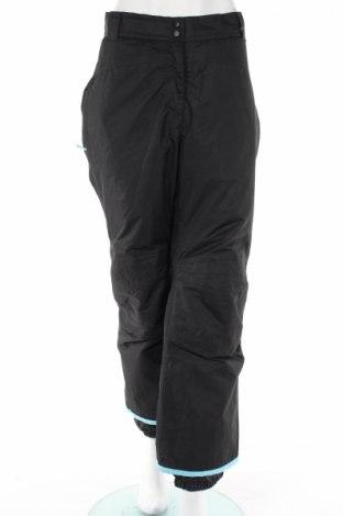 Дамски панталон за зимни спортове H.i.s
