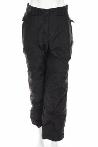Дамски панталон за зимни спортове Hs Sport
