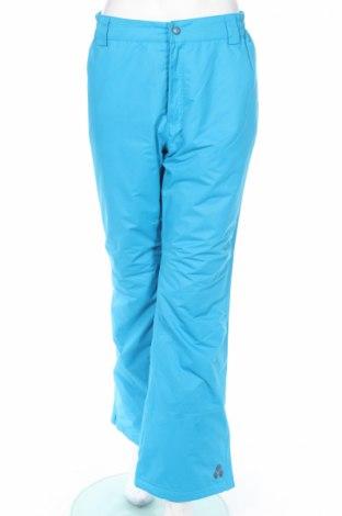 Дамски панталон за зимни спортове Nkd