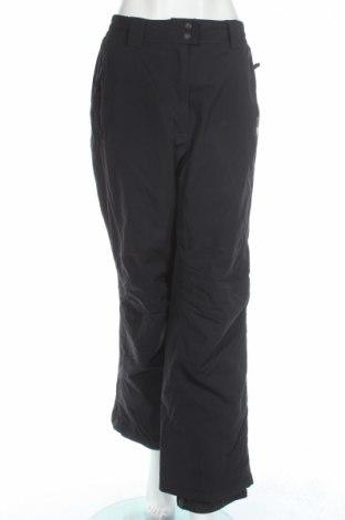 Дамски панталон за зимни спортове Proline