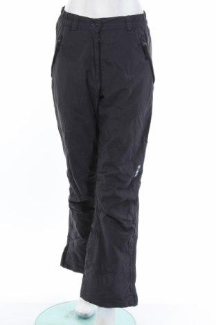 Дамски панталон за зимни спортове Ssc