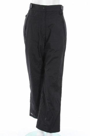 Дамски панталон за зимни спортове Trespass
