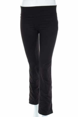 Pantaloni trening de femei Aspire