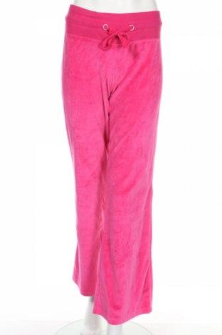 Дамско спортно долнище Pink Rose