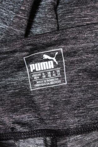 Дамско спортно долнище Puma