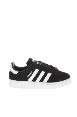 Детски обувки Adidas Originals