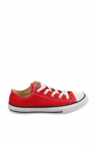 Детски обувки Converse All Star