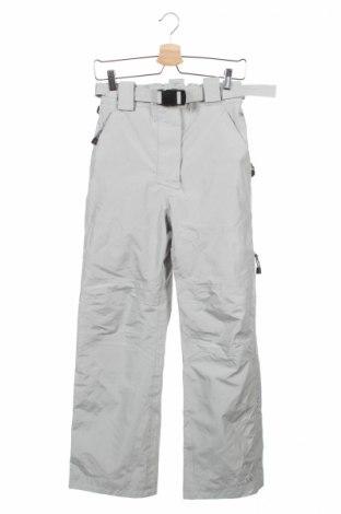 Детски панталон Trespass