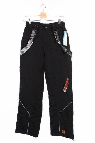 Spodnie dziecięce do sportów zimowych X-Mail