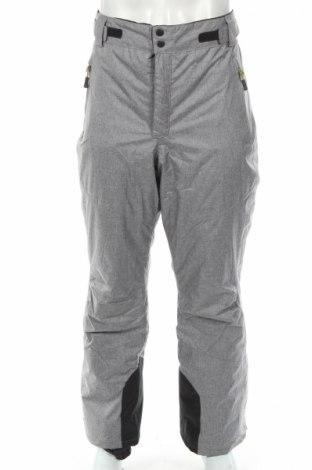 Мъжки панталон за зимни спортове Crivit