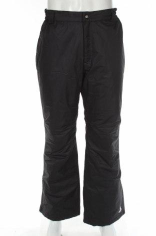 Мъжки панталон за зимни спортове Nkd