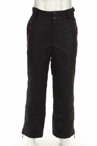 Мъжки панталон за зимни спортове Okay