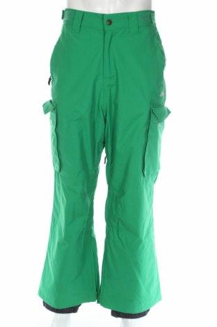 Мъжки панталон за зимни спортове Trespass